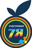 Торгово-развлекательный комплекс Счастливая 7Я